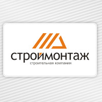 СТРОЙМОНТАЖ МС (смеси общестроительные)